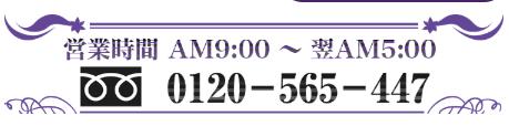ヴェルニ 電話番号